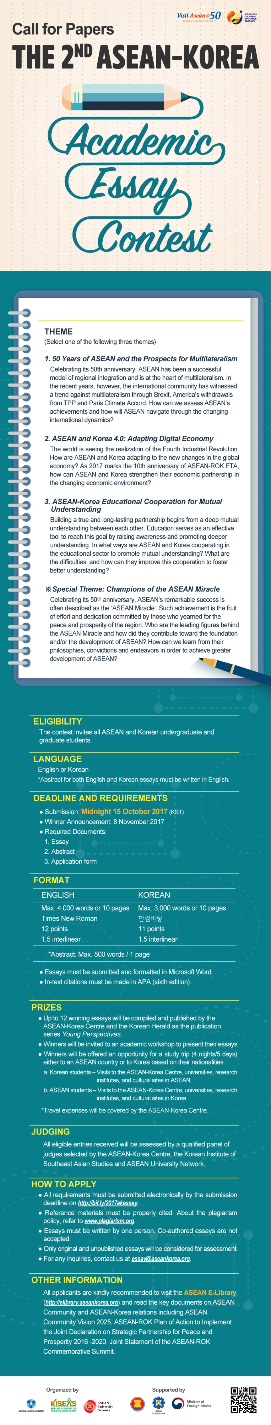 asean korea centre the nd asean korea academic essay contest submit your essay here application form